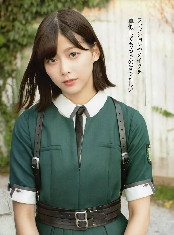 Nikkei Entertainment Idol Special 2018 (Watanabe Risa's Part ...